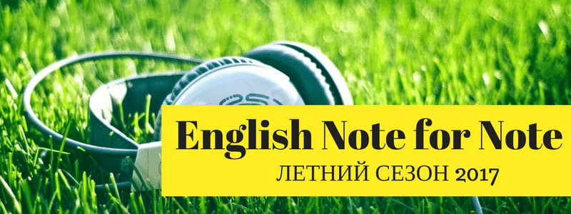 English Note for Note