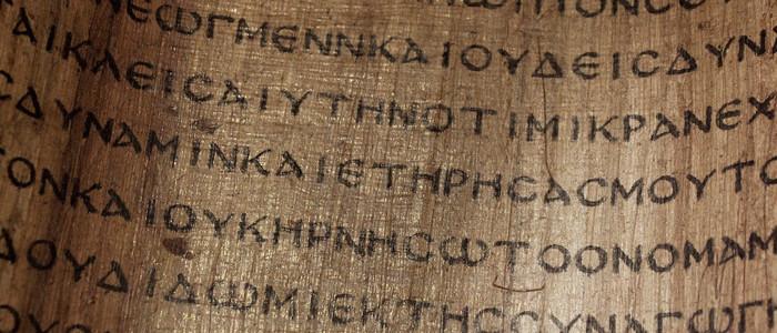 grecheskij-proishogdenie